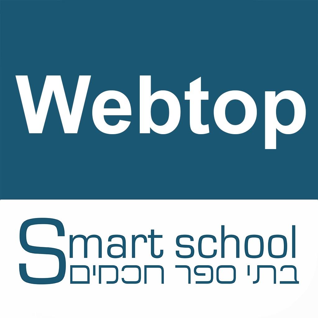 Webtop - וובטופ