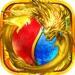 赤焰霸业OL传奇 - 热血沙城屠龙,传奇手游巨作!
