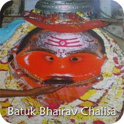 Batuk Bhairav Chalisa