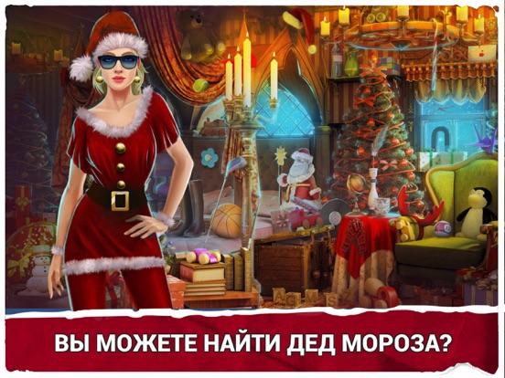 Игры Поиск Предметов Рождество на iPad