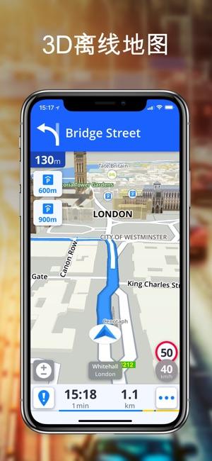 iphone免费离线导航_支持 Carplay 的第三方地图导航软件 - Mac知道