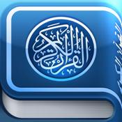 Iquran Hd app review