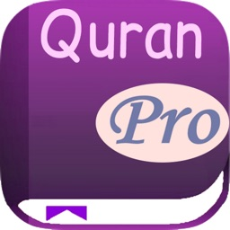 The Holy Quran PRO: NO ADS!