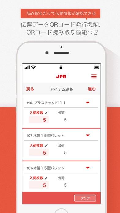 epal mobile styleのスクリーンショット3