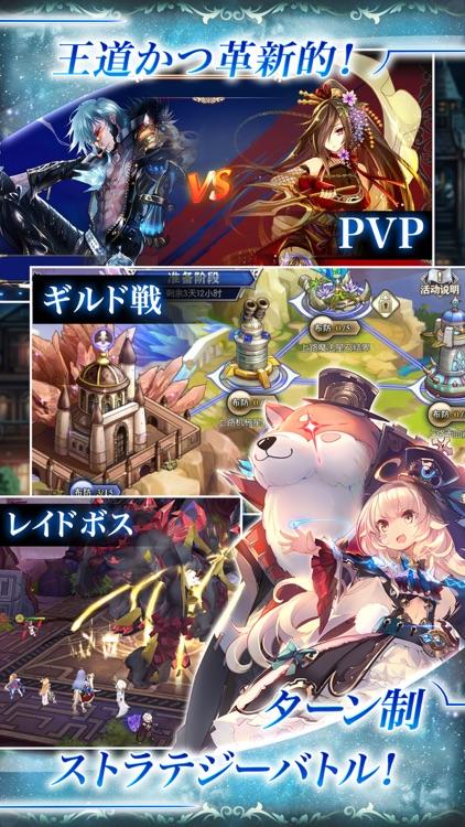 神無月 screenshot-2