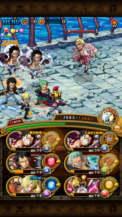 LINE: ONE PIECE 秘寶尋航 screenshot-1