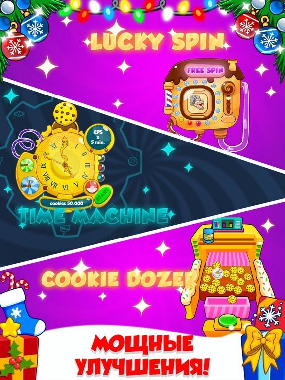 Cookie Clickers 2 для iPad