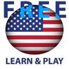游玩和学习。美国英语(美国的)