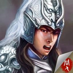 三国志赵云传