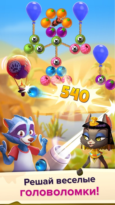 Скриншот Bubble Island 2: Fruit Shooter