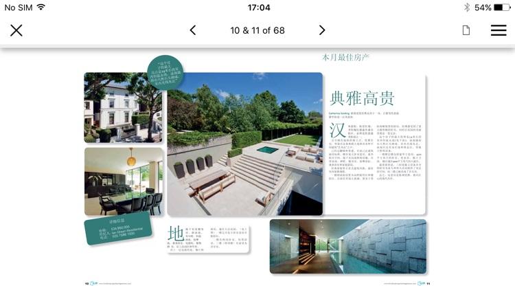 LDN Property Magazine Chinese screenshot-3