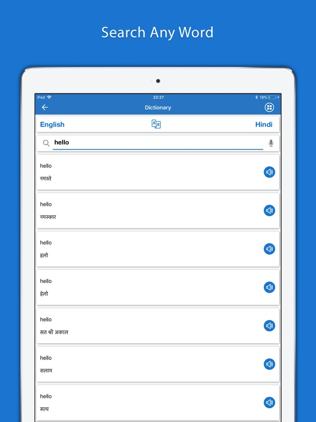 Translate Hindi to English on the App Store