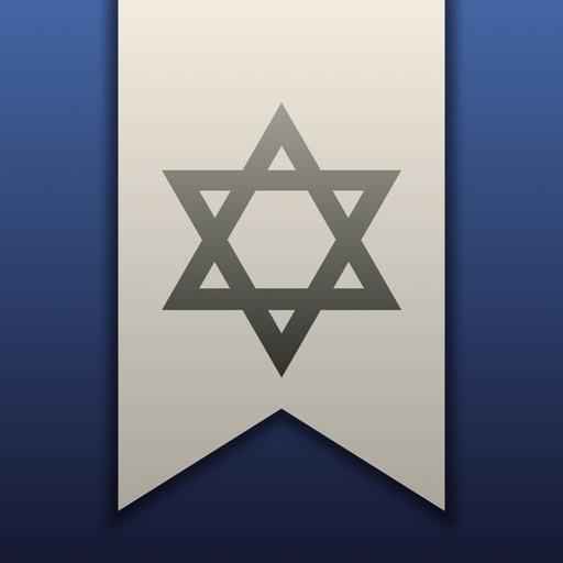 Old Testament Reader (KJV)