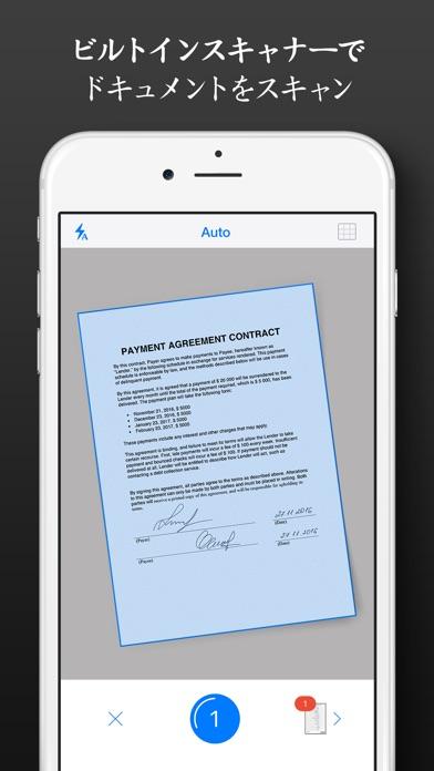 ファックス Fax: 携帯電話からファック... screenshot1