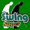 Best Swing - ベストスイング-IK Software