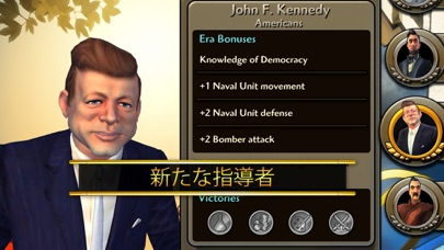 Civilization Revoluti... screenshot1