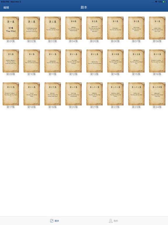https://is4-ssl.mzstatic.com/image/thumb/Purple118/v4/90/af/86/90af86f8-de62-a101-098a-4642e9527bca/source/576x768bb.jpg