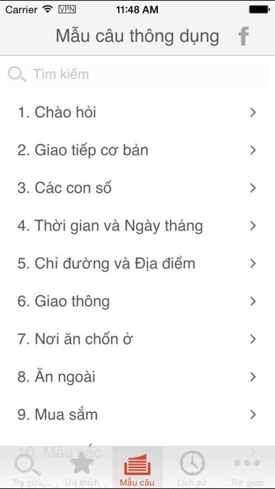 Vietnamese Japanese Dictionary screenshot four