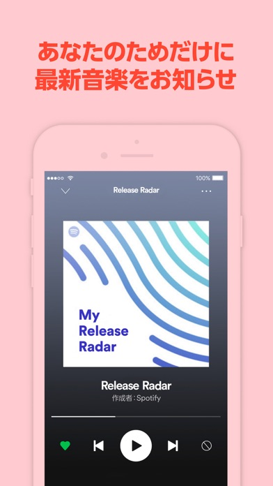 Spotify -音楽ストリーミングサービス - 窓用