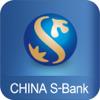 신한은행(중국) 스마트뱅킹 서비스