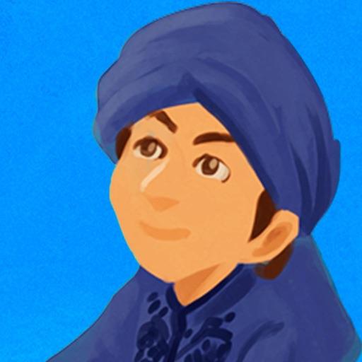 iQetab - Omar Ibn Abd al Aziz