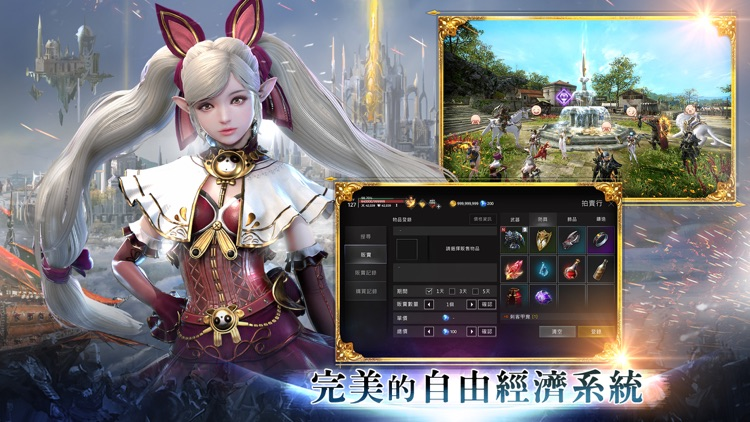 凱薩 screenshot-3