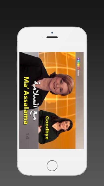 ARABIC - SPEAKit.TV (Video Course) (5X011VIMdl) screenshot-3