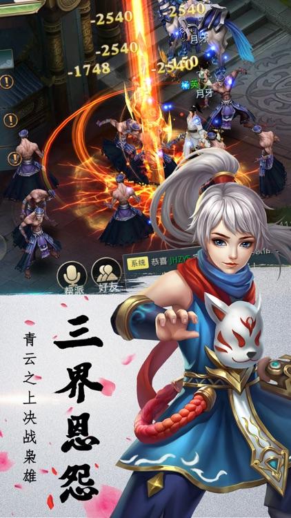 九州行. screenshot-0