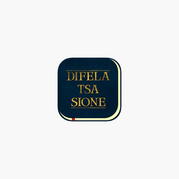 Difela Tsa Sione Book Pdf