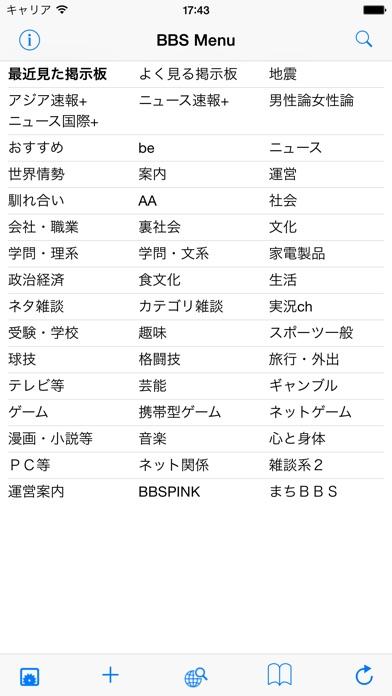BB2C ScreenShot0