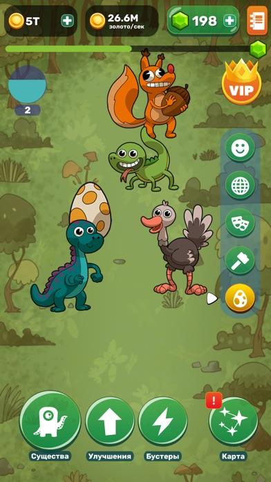Homo Evolution screenshot 6