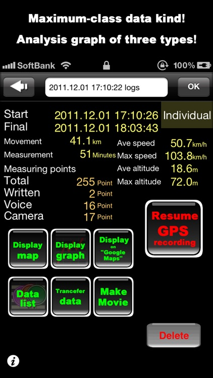 GPS Recorder X screenshot-3