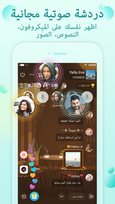 Yalla-Group Voice Chat Rooms Screenshot