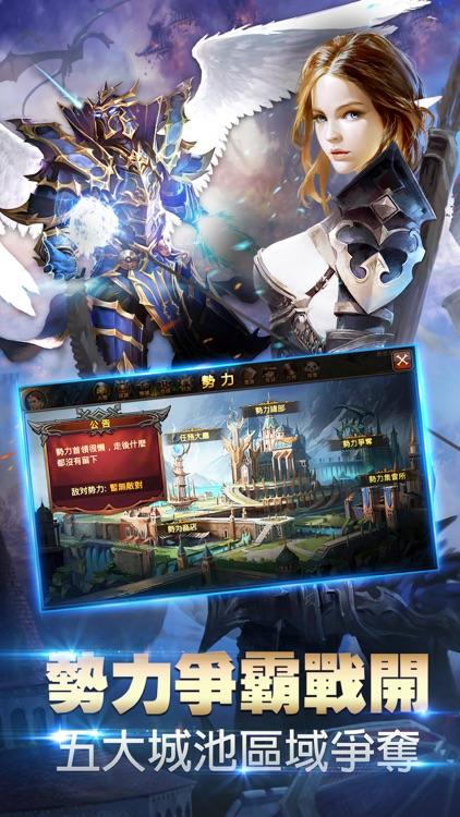 奇蹟MU—神獸紀元 screenshot-3