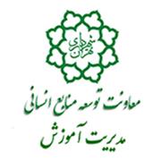 Tehran LMS