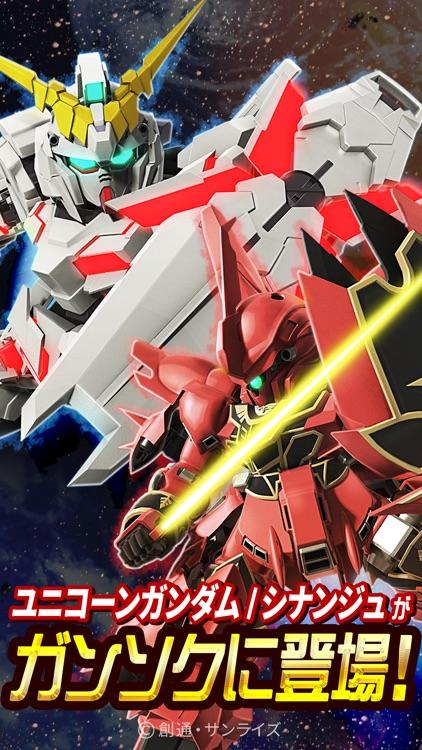 機動戦士ガンダム 即応戦線 -ガンダム対戦ゲーム- screenshot-3