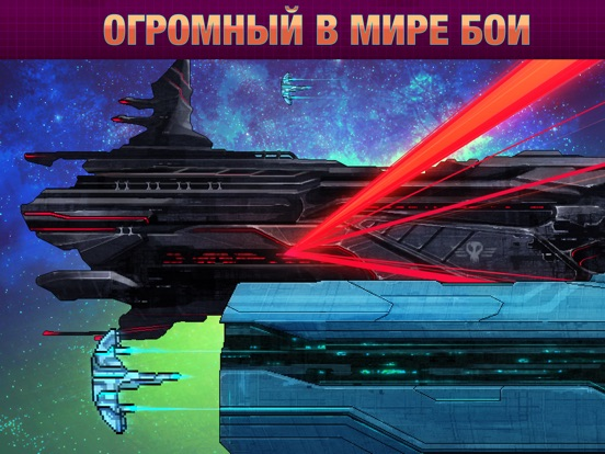 Скачать игру Pixel Starships™ Space MMORPG