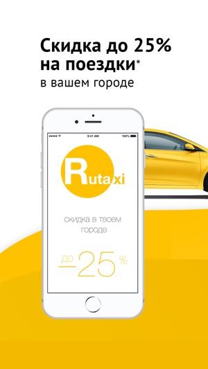 Отзывы о работе в такси онлайн воронеж программы автоматическо торговли forex