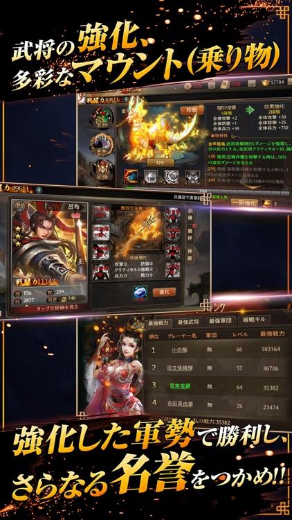 頂上三国 - 本格RPGバトル screenshot-3