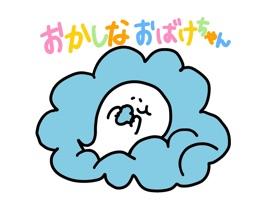 obake chan2