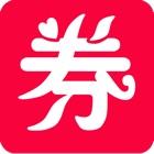 领省钱券 icon