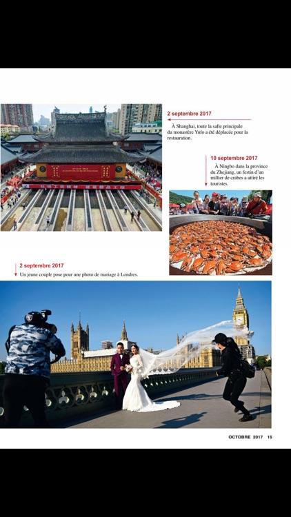 China Today (French) screenshot-4