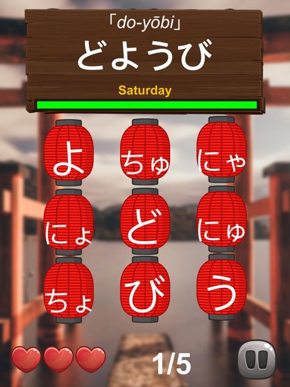 Japanese Hiragana & Katakana screenshot 17