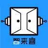Xiamen Beiwei Sanling Network Technology Co., Ltd. - 智来客连锁版  artwork