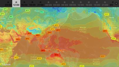 WeatherMap+ ScreenShot4