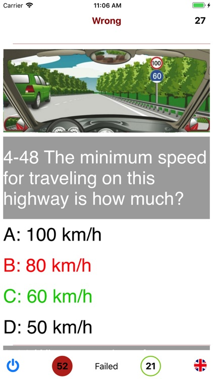 Driving in China screenshot-4