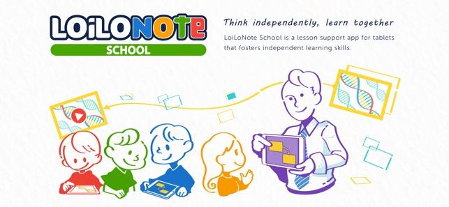 loilonote school on the app store