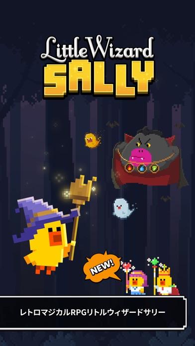 Little Wizard Sally