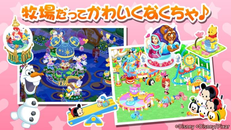 ディズニーマジカルファーム ~マジックキャッスルストーリー~ screenshot-3
