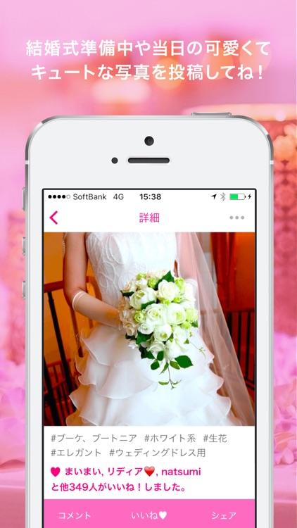 ゼクシィPokke(ポッケ)- 結婚・結婚式準備の花嫁SNS screenshot-4